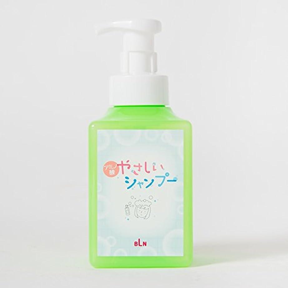ピカリングギャザー偽物BLNやさしいシャンプー、LaBやさしいオイル、ママプレマ(安心な入浴セット)