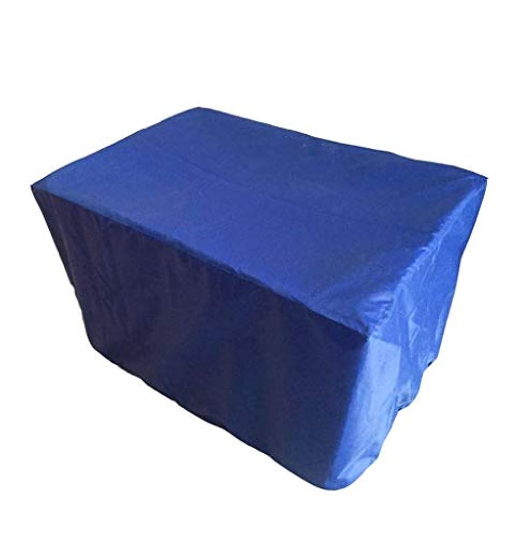 世界改修するタワー19-yiruculture 屋外テント屋外庭niture雨カバー庭防水テーブルと椅子カバー (Color : 青, サイズ : 242x162x100cm)