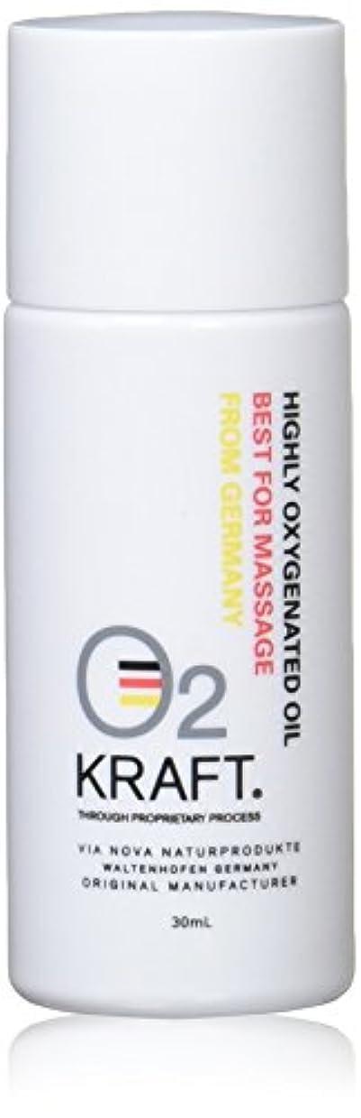 切断するヘア弱まるオーツークラフト 30ml (O2kraft)