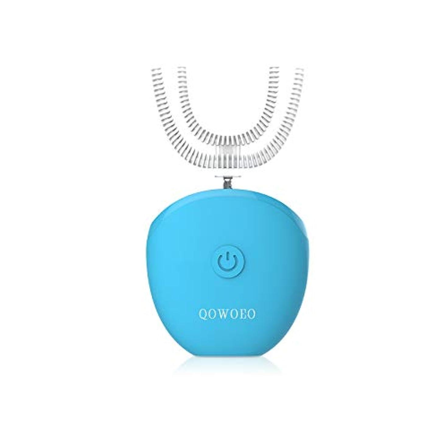 荒れ地歌う思いやりIPX7防水 怠け者牙刷-電動 U型 超音波 全方位 自動歯ブラシ ワイヤレス充電 ユニークなU字型のマウスピース わずか15秒で歯磨き 自動バブル 冷光ホワイトニング 口腔健康用ツール (青)