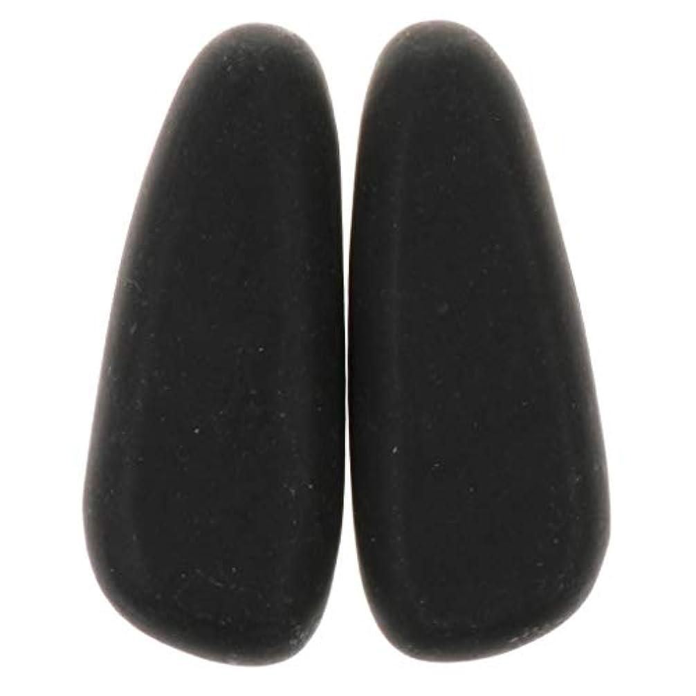 規定スラッシュ試みマッサージストーン 天然石ホットストーン マッサージ用玄武岩 SPA ツボ押しグッズ 2個 全2サイズ - 8×3.2×2cm