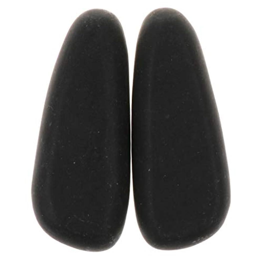 作者レギュラー雑種Hellery マッサージストーン 天然石ホットストーン マッサージ用玄武岩 SPA ツボ押しグッズ 2個 全2サイズ - 8×3.2×2cm