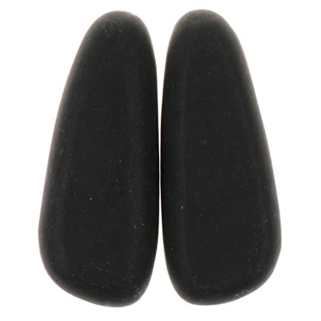 鬼ごっこ意見同盟マッサージストーン ボディマッサージストーン 玄武岩 SPA ツボ押しグッズ 2個 全2サイズ - 8×3.2×2cm