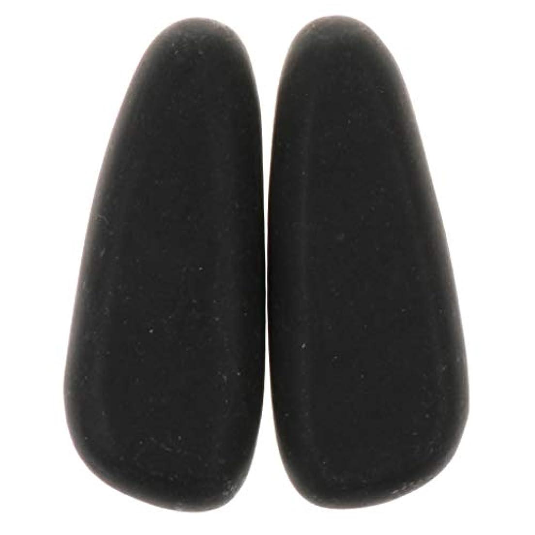 ハググッゲンハイム美術館羽マッサージストーン 天然石ホットストーン マッサージ用玄武岩 SPA ツボ押しグッズ 2個 全2サイズ - 8×3.2×2cm