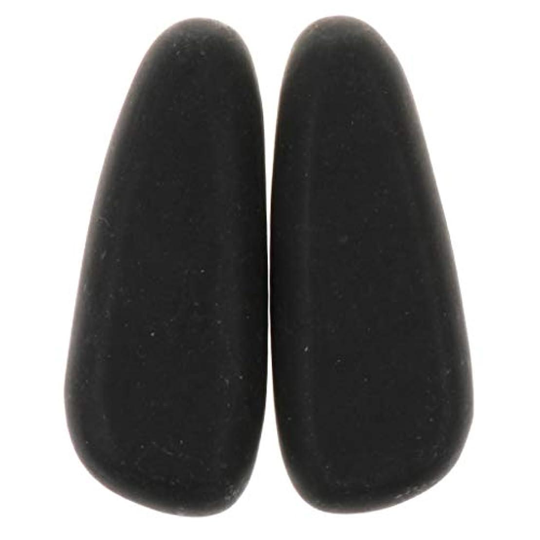 合わせて活性化騒ぎHellery マッサージストーン 天然石ホットストーン マッサージ用玄武岩 SPA ツボ押しグッズ 2個 全2サイズ - 8×3.2×2cm