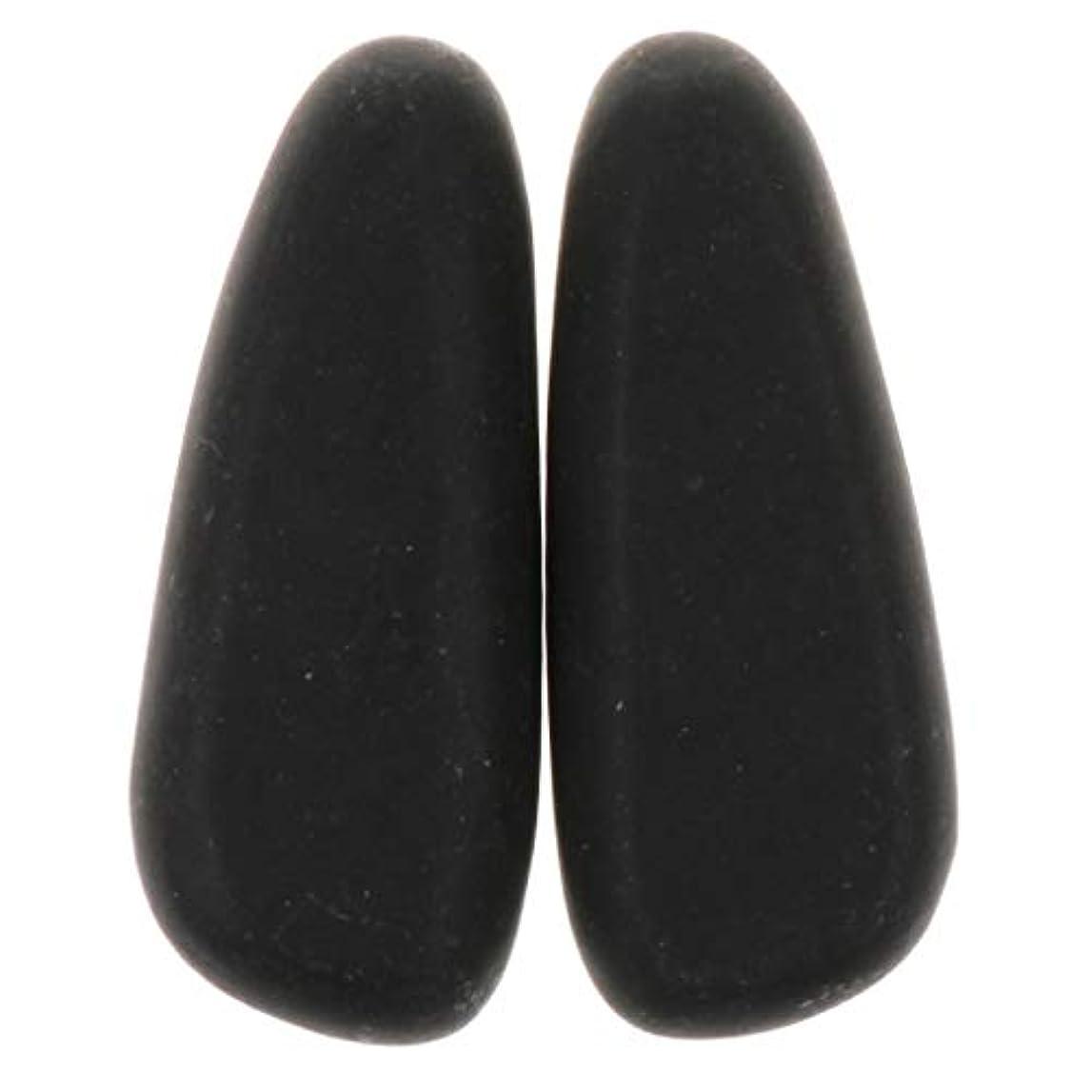 季節代表して配偶者マッサージストーン ボディマッサージストーン 玄武岩 SPA ツボ押しグッズ 2個 全2サイズ - 8×3.2×2cm