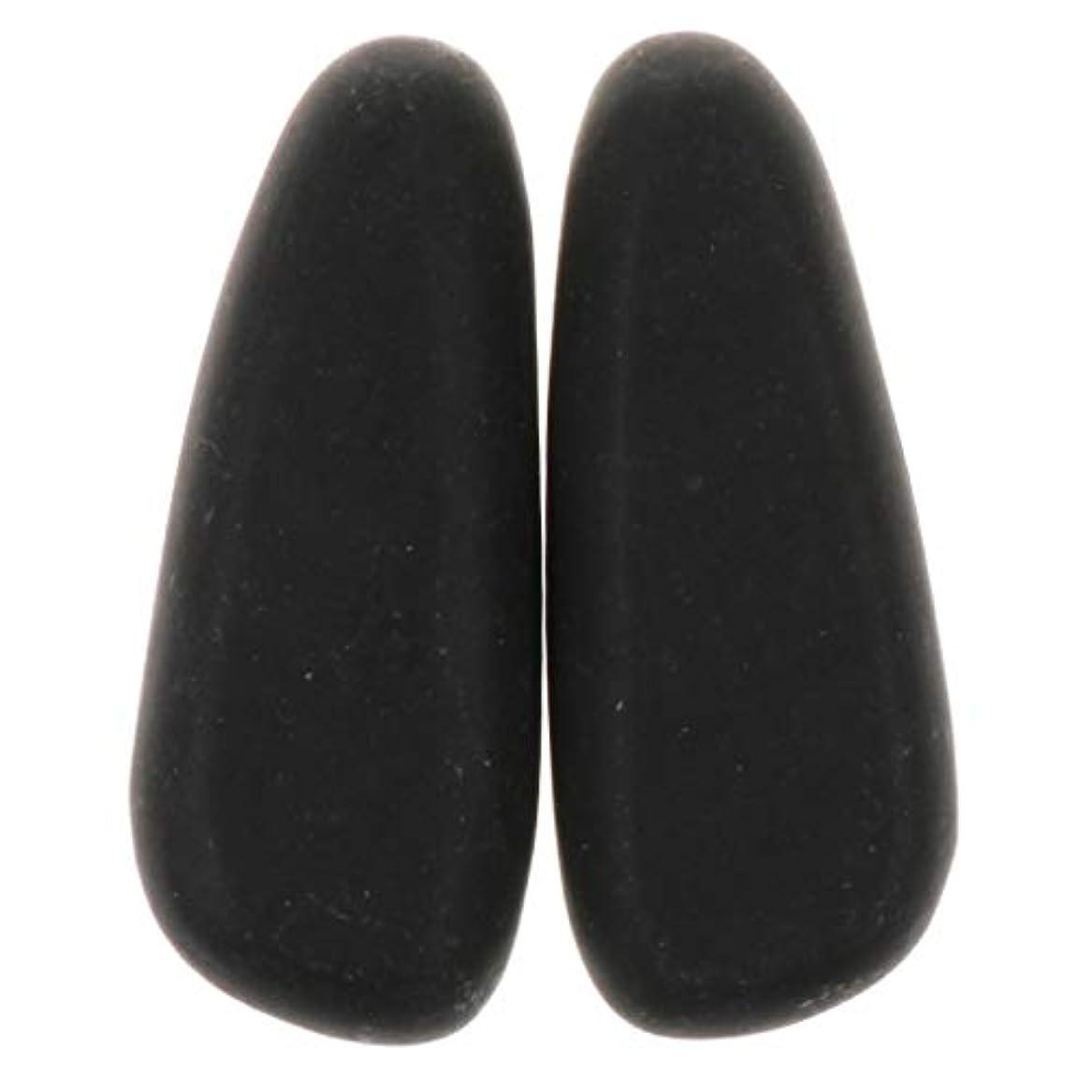 軍団生き残りソートHellery マッサージストーン 天然石ホットストーン マッサージ用玄武岩 SPA ツボ押しグッズ 2個 全2サイズ - 8×3.2×2cm
