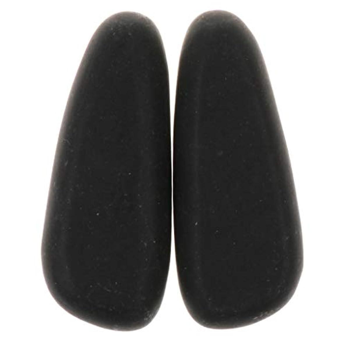 基礎状態標準P Prettyia マッサージストーン マッサージ石 天然石ホットストーン マッサージ用玄武岩 ツボ押し SPA 2個 全2サイズ - 8×3.2×2cm