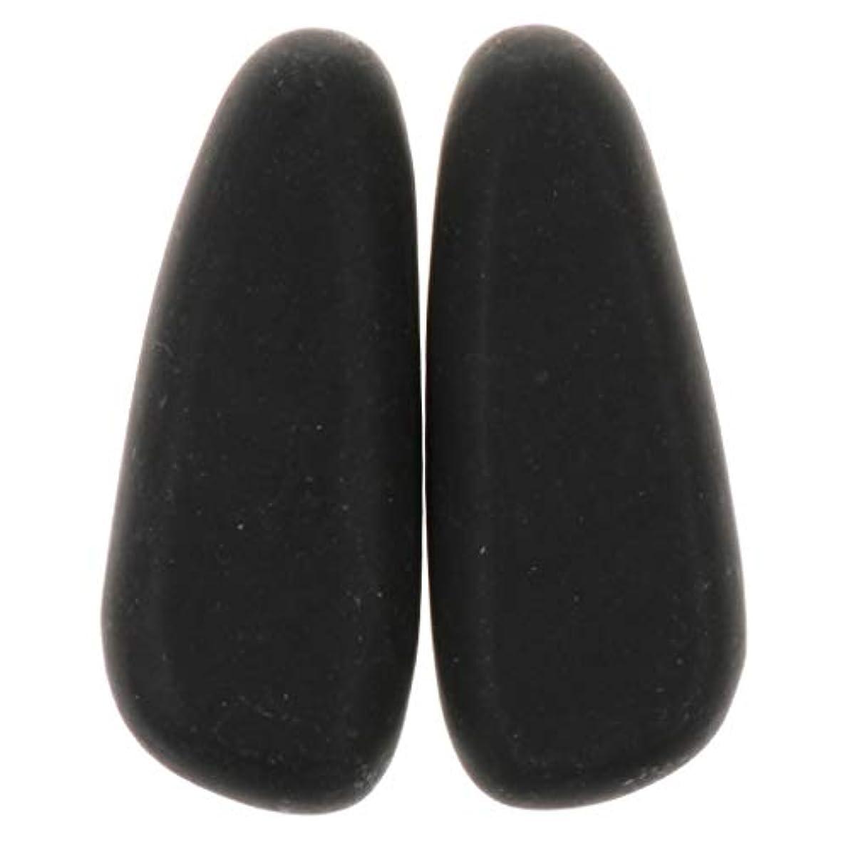 期限切れパラダイス経由でHellery マッサージストーン 天然石ホットストーン マッサージ用玄武岩 SPA ツボ押しグッズ 2個 全2サイズ - 8×3.2×2cm