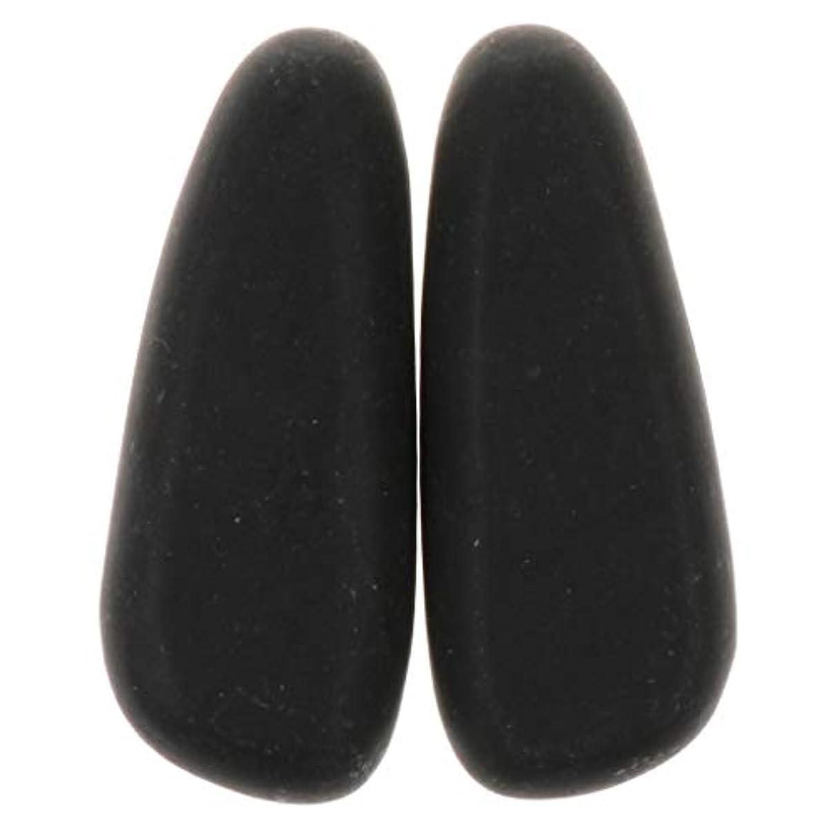 Hellery マッサージストーン 天然石ホットストーン マッサージ用玄武岩 SPA ツボ押しグッズ 2個 全2サイズ - 8×3.2×2cm