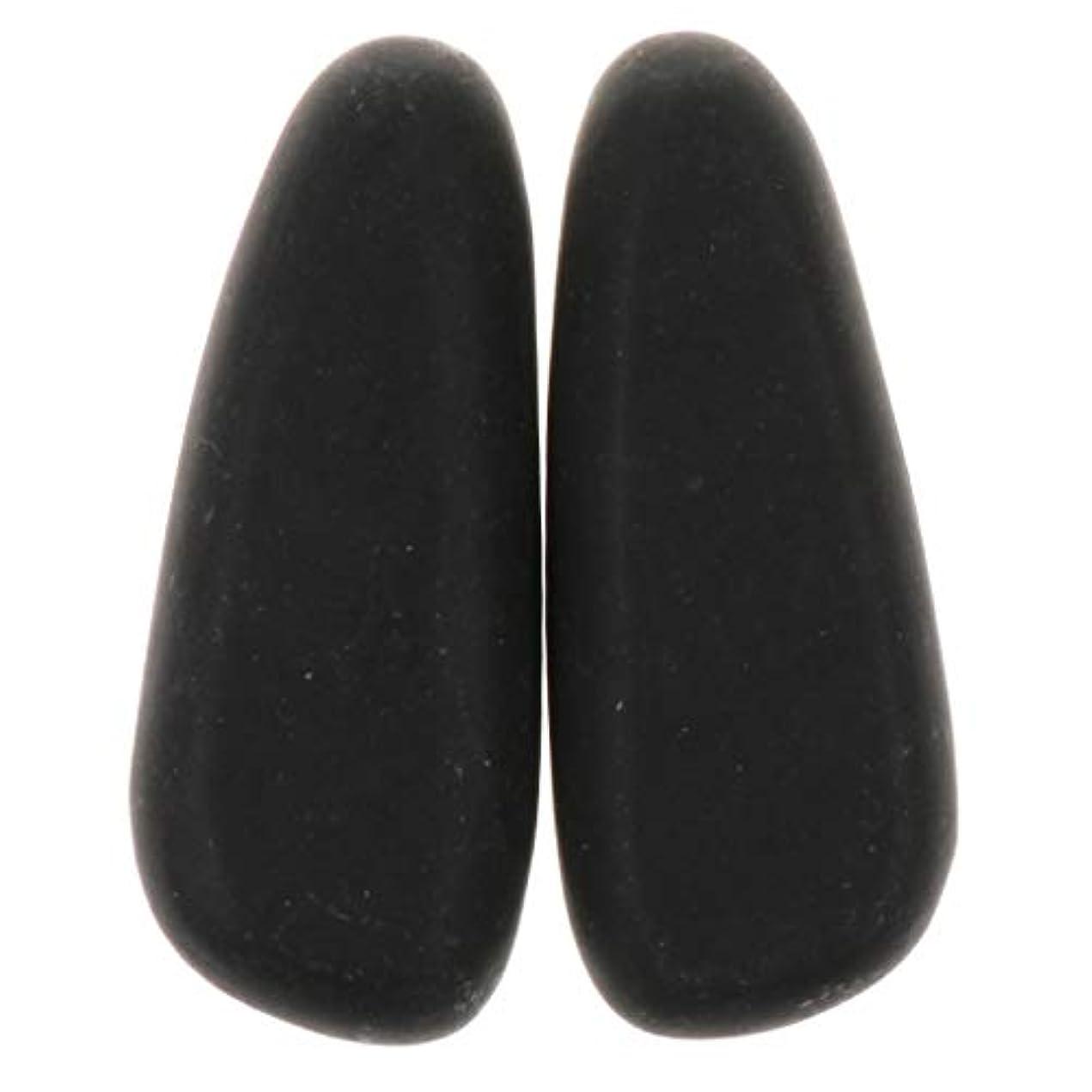 側面唯物論宣言P Prettyia マッサージストーン マッサージ石 天然石ホットストーン マッサージ用玄武岩 ツボ押し SPA 2個 全2サイズ - 8×3.2×2cm