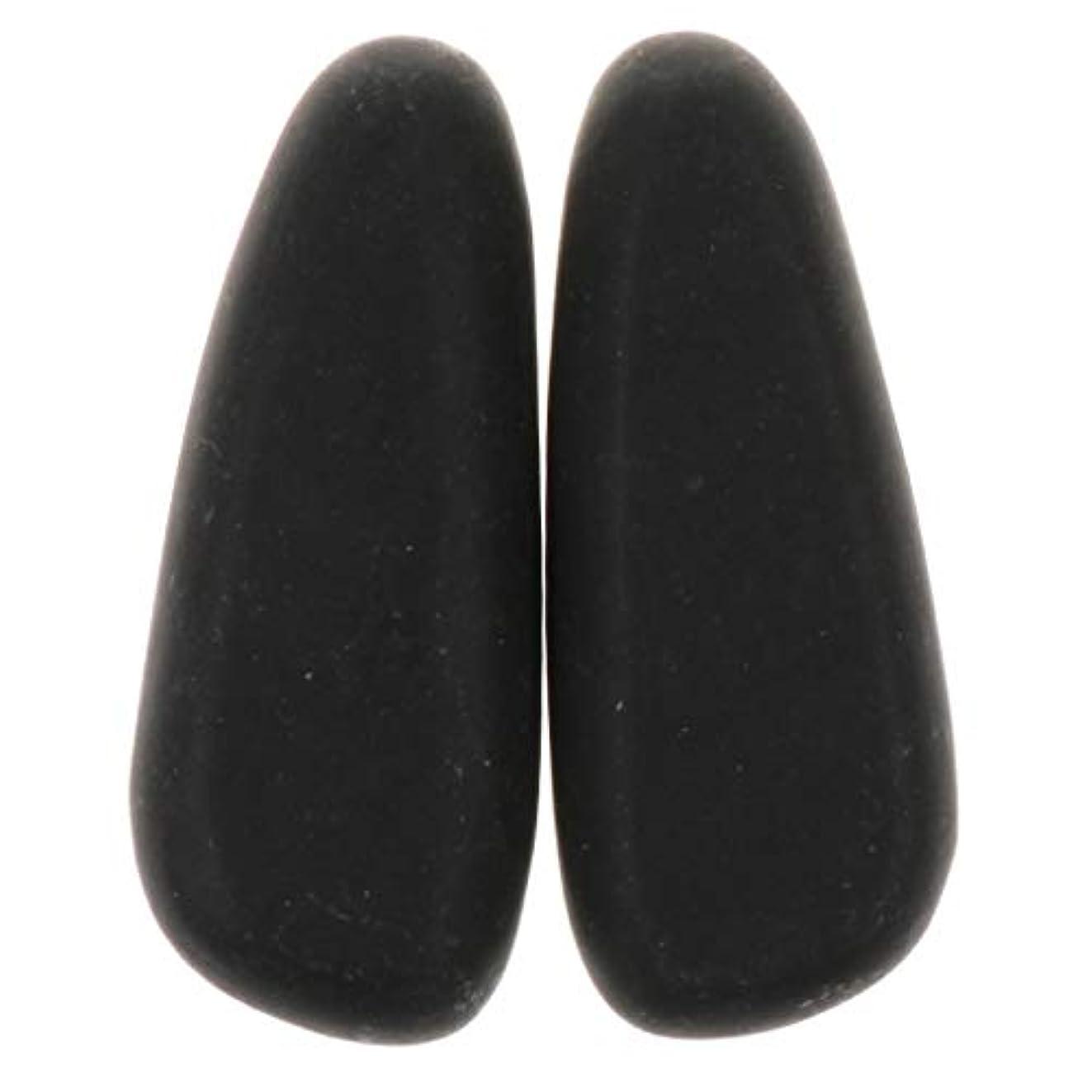 抗生物質数学的なシアーマッサージストーン 天然石ホットストーン マッサージ用玄武岩 SPA ツボ押しグッズ 2個 全2サイズ - 8×3.2×2cm
