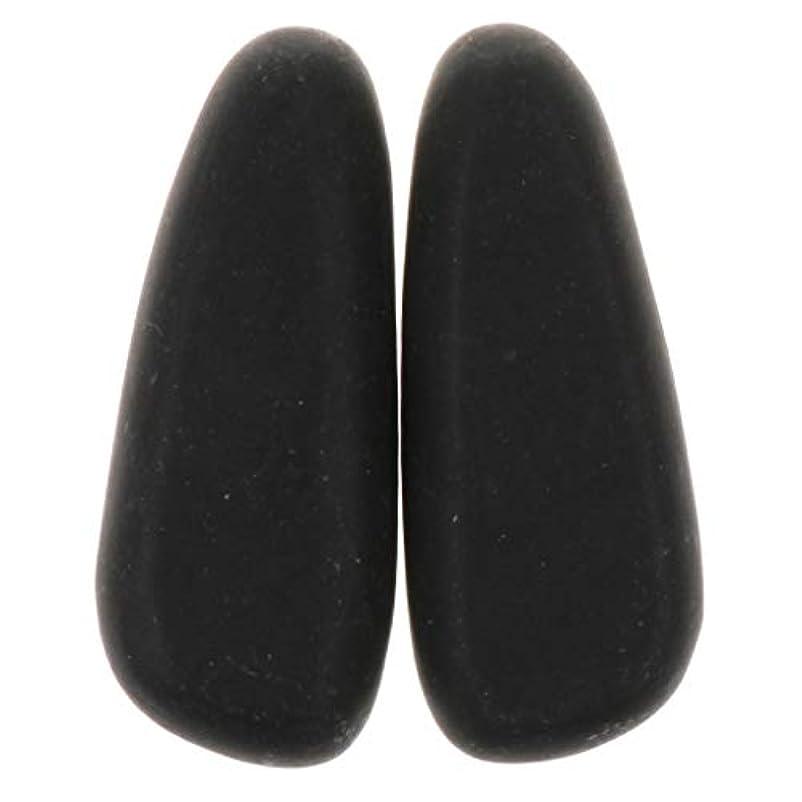 ボタンぴかぴか寝具マッサージストーン ボディマッサージストーン 玄武岩 SPA ツボ押しグッズ 2個 全2サイズ - 8×3.2×2cm