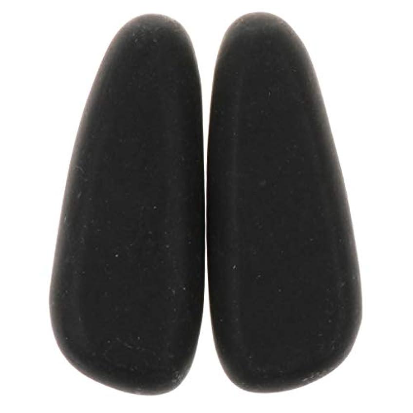 言い訳不和コントロールマッサージストーン 天然石ホットストーン マッサージ用玄武岩 SPA ツボ押しグッズ 2個 全2サイズ - 8×3.2×2cm
