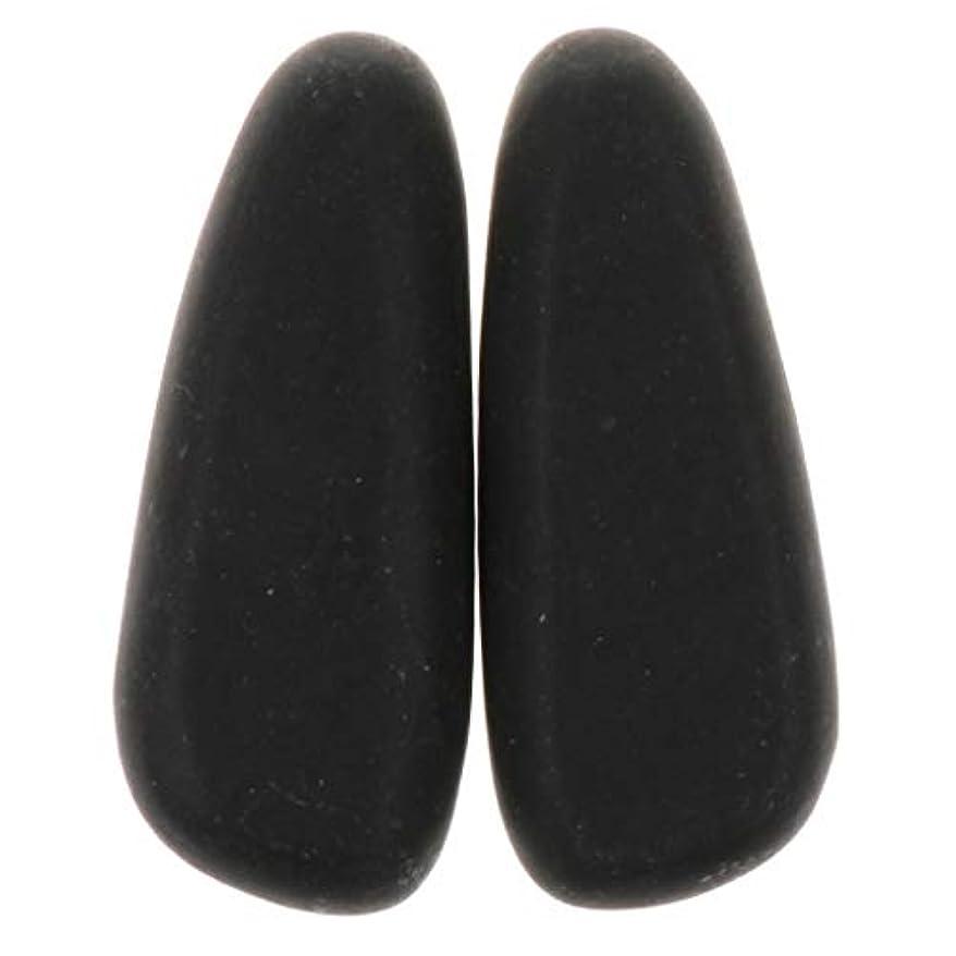 渇きシプリーバレエマッサージストーン 天然石ホットストーン マッサージ用玄武岩 SPA ツボ押しグッズ 2個 全2サイズ - 8×3.2×2cm