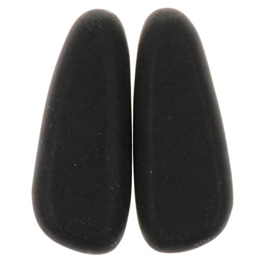 話をする最後に貼り直すマッサージストーン 天然石ホットストーン マッサージ用玄武岩 SPA ツボ押しグッズ 2個 全2サイズ - 8×3.2×2cm