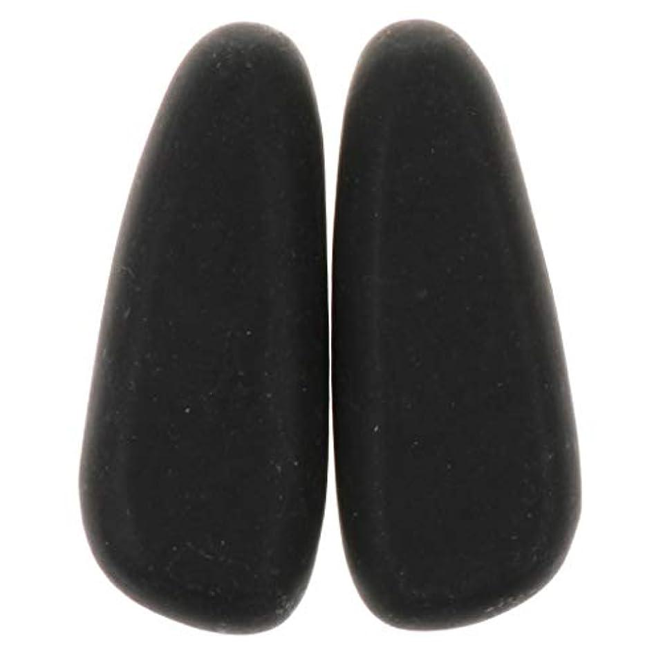 説得バッフル裏切り者マッサージストーン 天然石ホットストーン マッサージ用玄武岩 SPA ツボ押しグッズ 2個 全2サイズ - 8×3.2×2cm