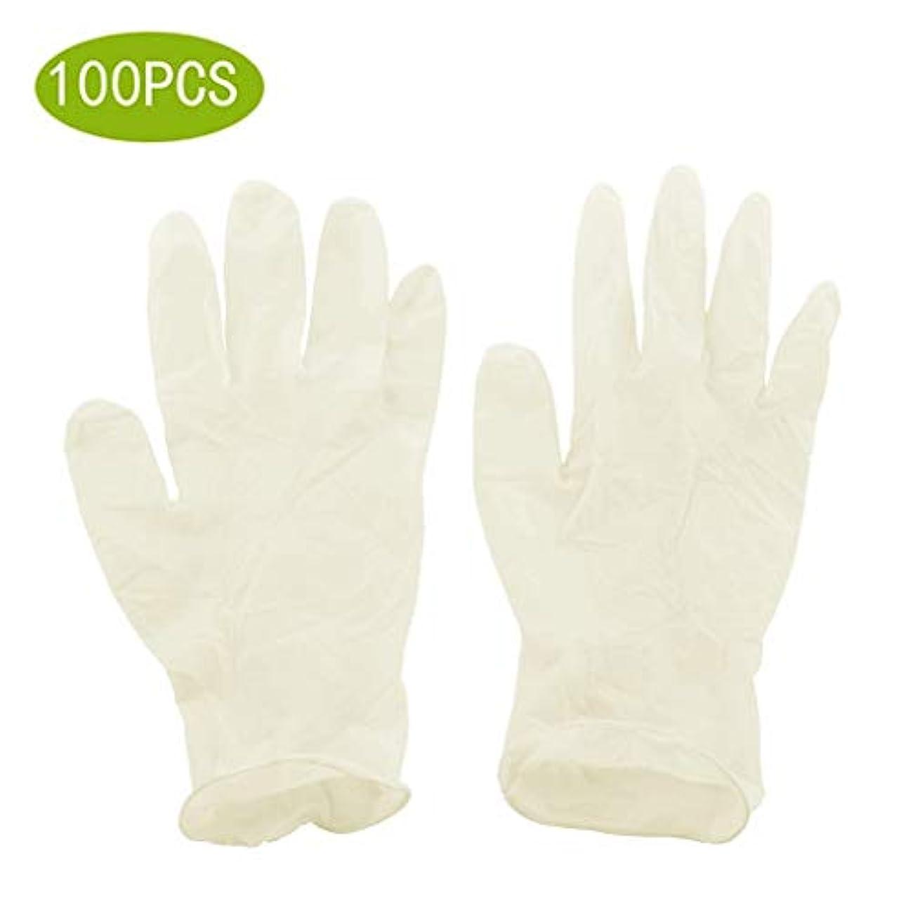 ファウル蒸発する警報9インチ使い捨て手袋軽量セーフフィットパウダーフリーラテックスフリーライト作業クリーニング園芸医療グレード入れ墨医療試験手袋100倍 (Size : L)