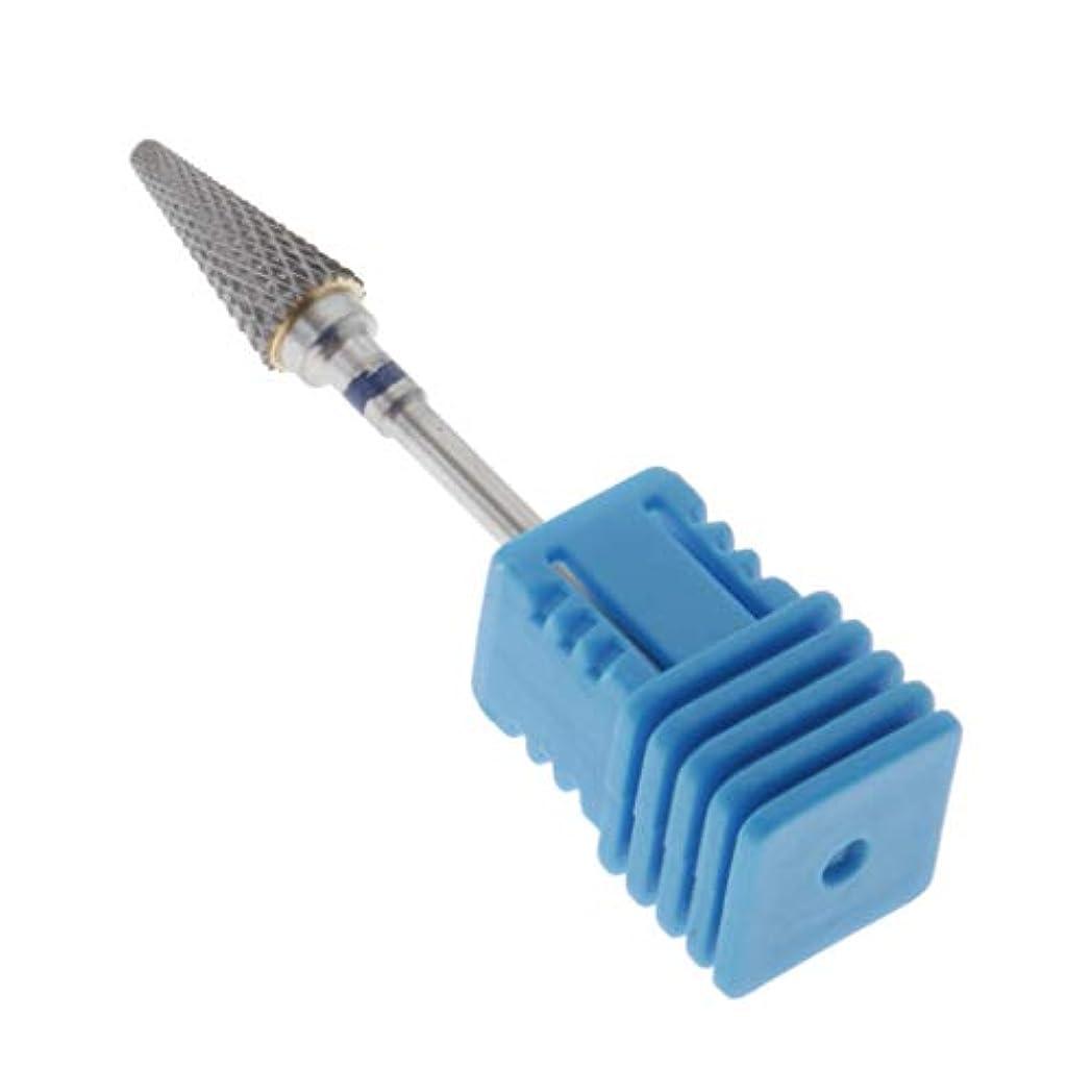 スリップモーテル添加CUTICATE ネイルドリルビット ネイルズファイルビット ネイルファイル 爪磨き 爪やすり ジェルネイル用 全3カラー - 青