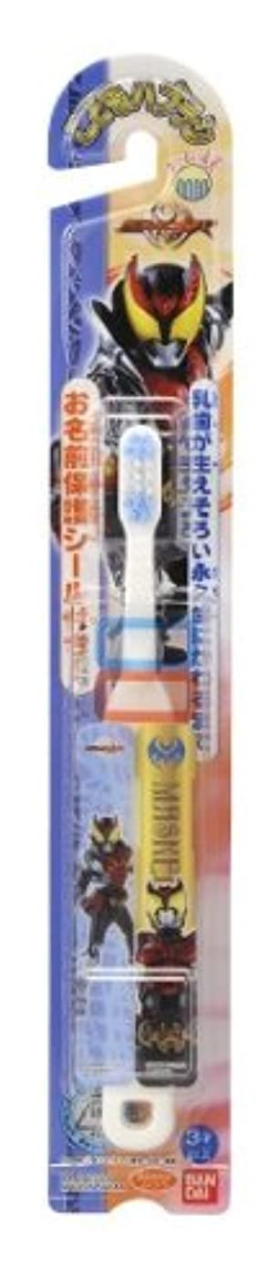 適合パイ機関車こどもハブラシ仮面ライダー カラーアソート(白?青)