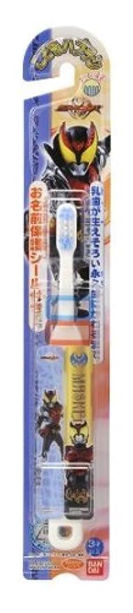 周辺繕う一般化するこどもハブラシ仮面ライダー カラーアソート(白?青)