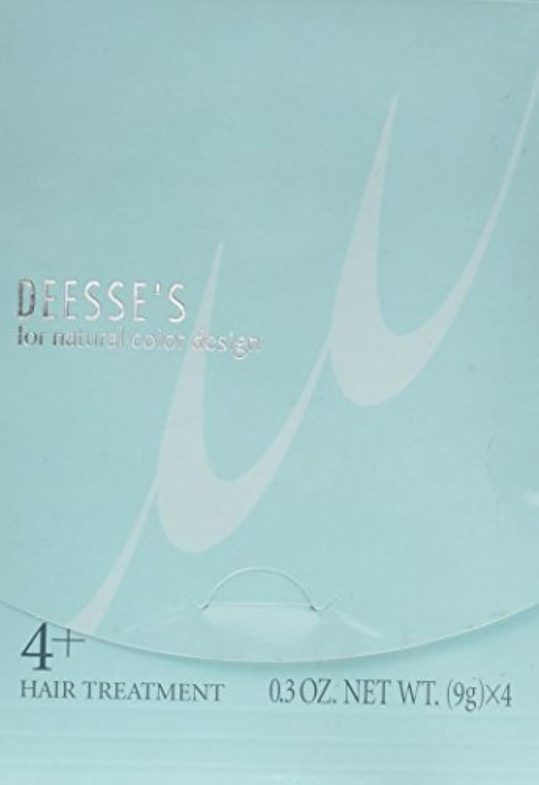 花瓶精巧な歯科のミルボン リンケージミュー4+ 9g×4本入
