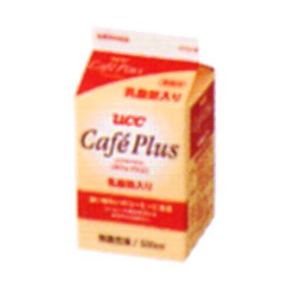 UCC 業務用 カフェプラス 乳脂肪入り GT 500ml × 12個