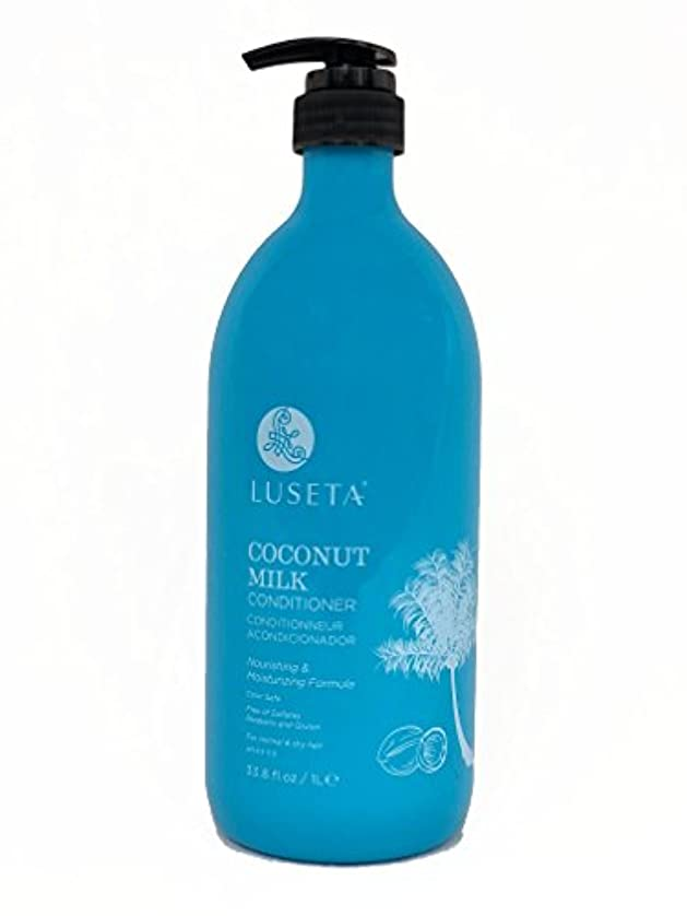 リマ女優疑いCoconut Milk Conditioner 33.8 fl.oz.