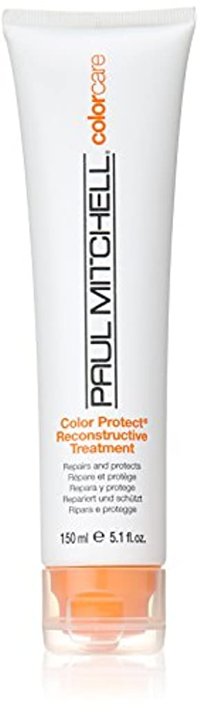 遠征ハック自分Color Protect Reconstructive Treatment