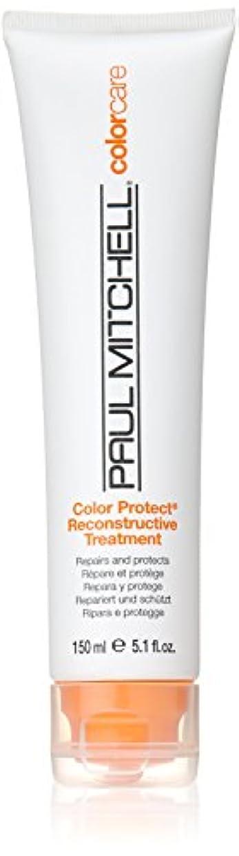 口復活するソロColor Protect Reconstructive Treatment