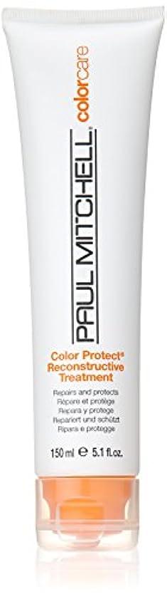 不一致掃く名義でColor Protect Reconstructive Treatment