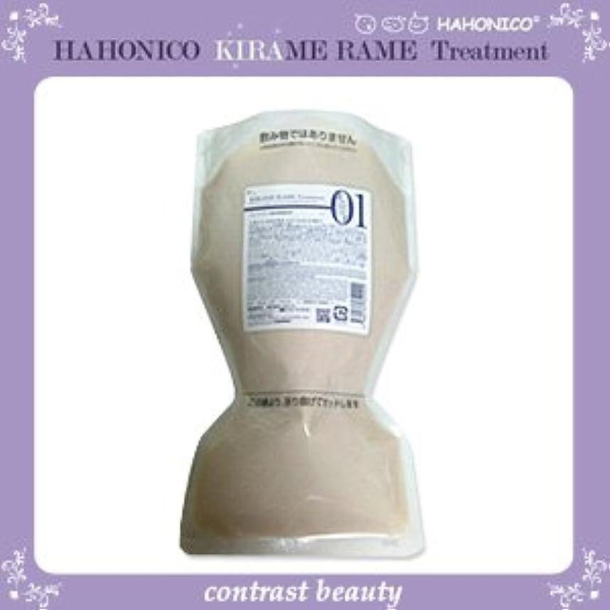 市場利得肘【X3個セット】 ハホニコ キラメラメ トリートメントNo.1 500g (詰め替え) KIRAME RAME HAHONICO