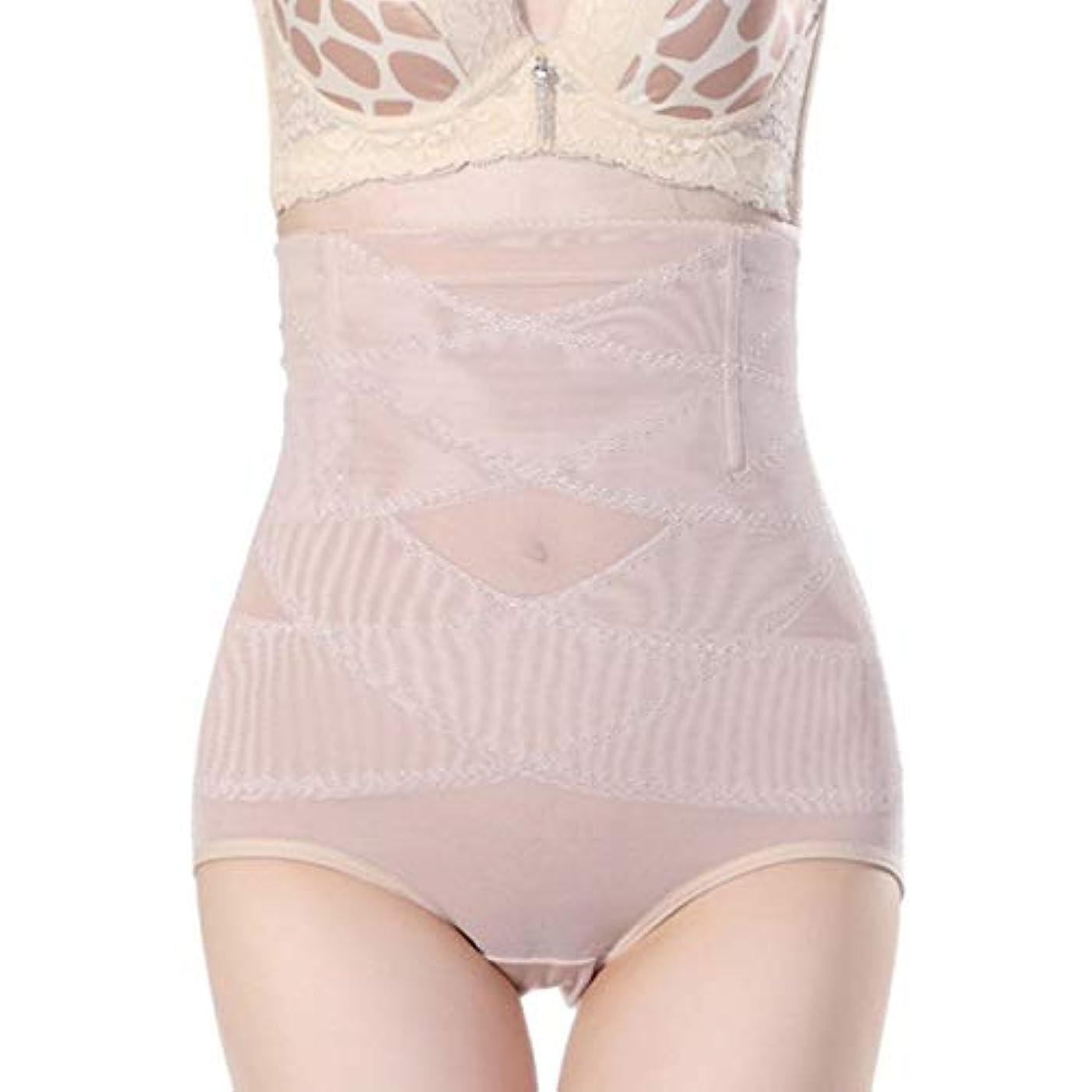 ベーカリーキュービックちらつき腹部制御下着シームレスおなかコントロールパンティーバットリフターボディシェイパーを痩身通気性のハイウエストの女性 - 肌色L