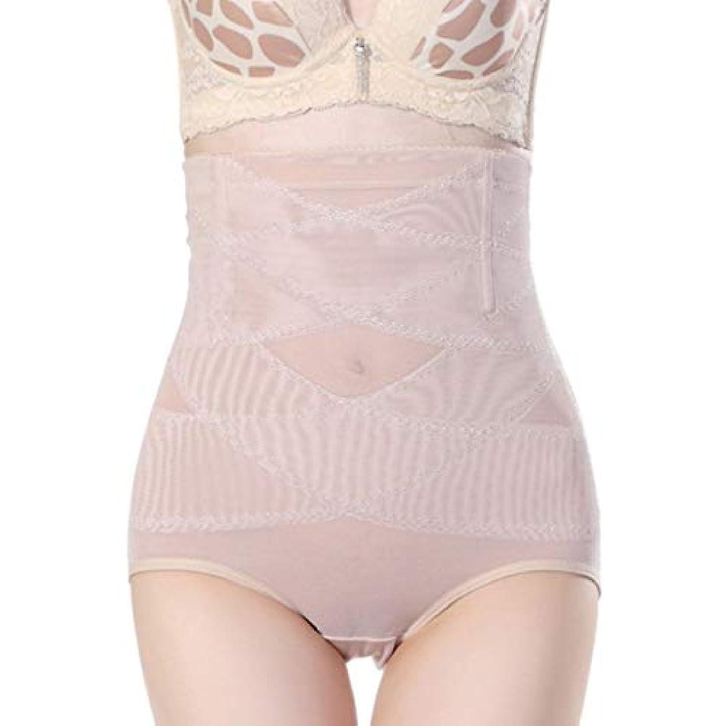 夕暮れ起きている付与腹部制御下着シームレスおなかコントロールパンティーバットリフターボディシェイパーを痩身通気性のハイウエストの女性 - 肌色L