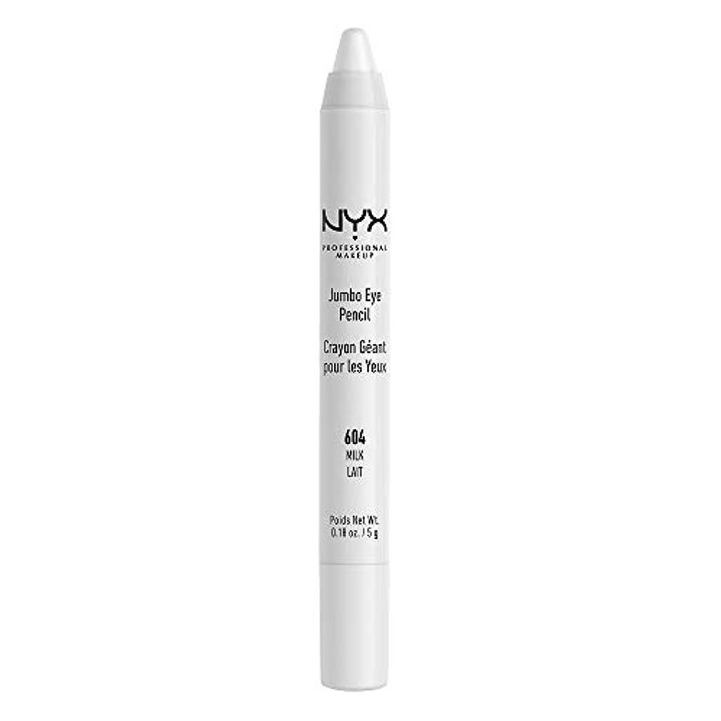 アレルギー性薄暗い会員NYX(ニックス) ジャンボ アイ ペンシル 04 カラーミルク