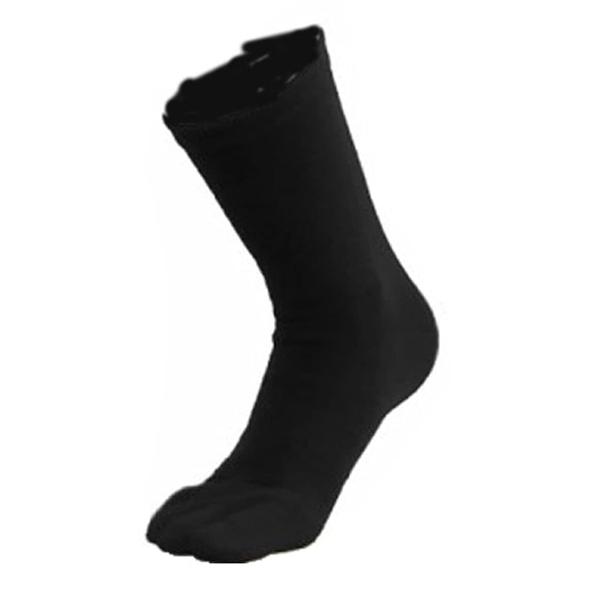高度英語の授業があります熟練した指先まであったか靴下 ブラック×ブラック