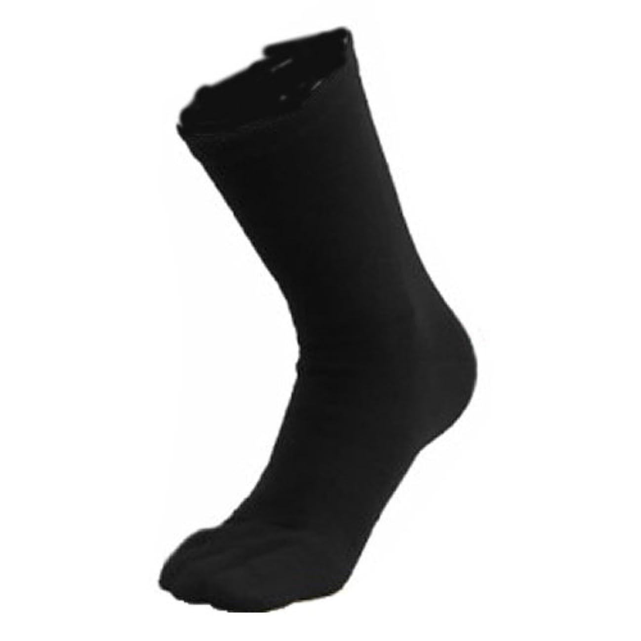 情熱血色の良い租界指先まであったか靴下 ブラック×ブラック
