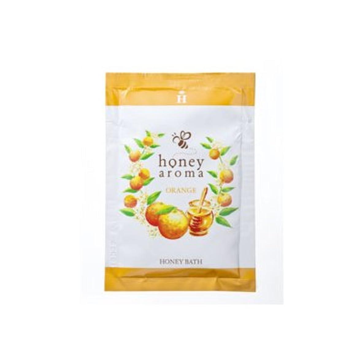 メンダシティマンハッタン露骨なハニーアロマ ハニーバス(入浴剤) 5包(オレンジの香り)