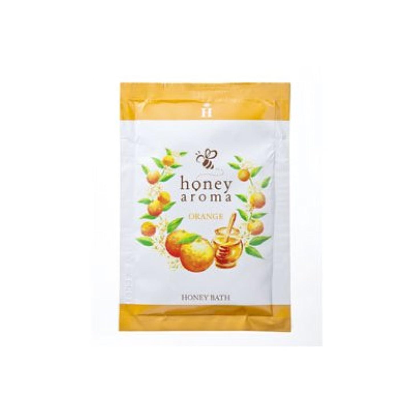 出席する漏斗抽出ハニーアロマ ハニーバス(入浴剤) 5包(オレンジの香り)