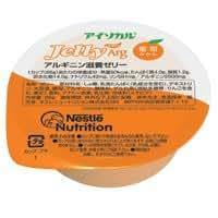 アイソカル・ジェリーArg 80kcal/66g (1ケース24カップ) 蜜柑(みかん)味