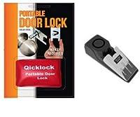 ポータブルパーソナル保護バンドル 旅行者用 - Qicklock ドアロック ドアストップアラーム