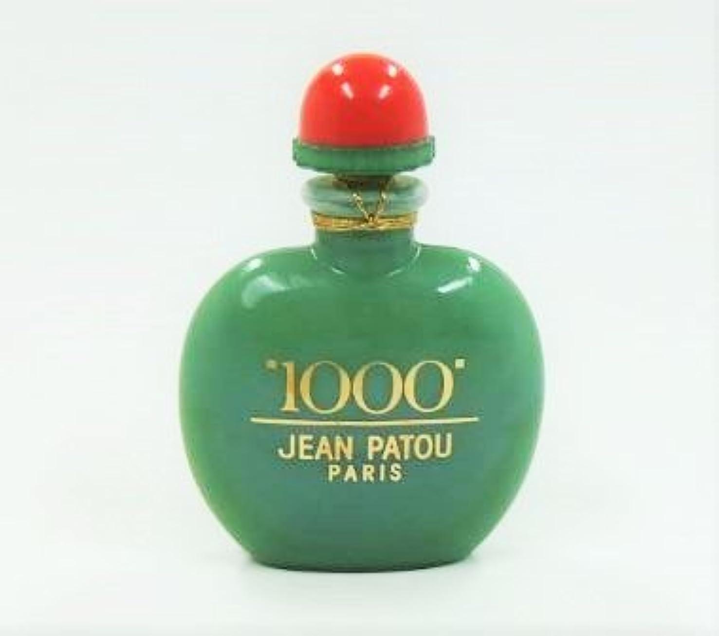 登録するラップトップビン【箱無し?シリアルナンバー無し】 JEAN PATOU ジャンパトゥ ミル 1000 パルファム 7ml (並行輸入) Parfum