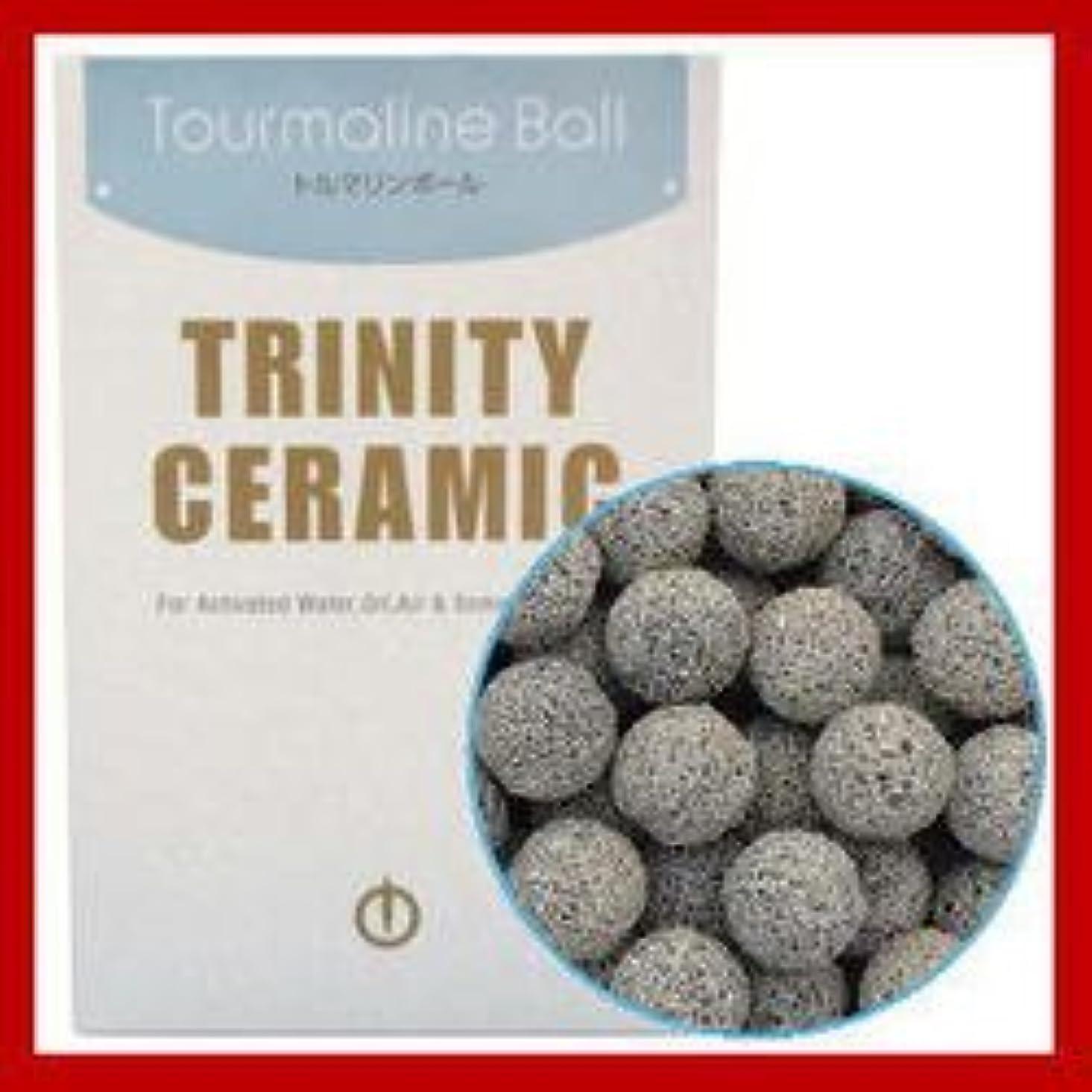 存在する気味の悪い階トリニティーセラミック トルマリンボール 200g