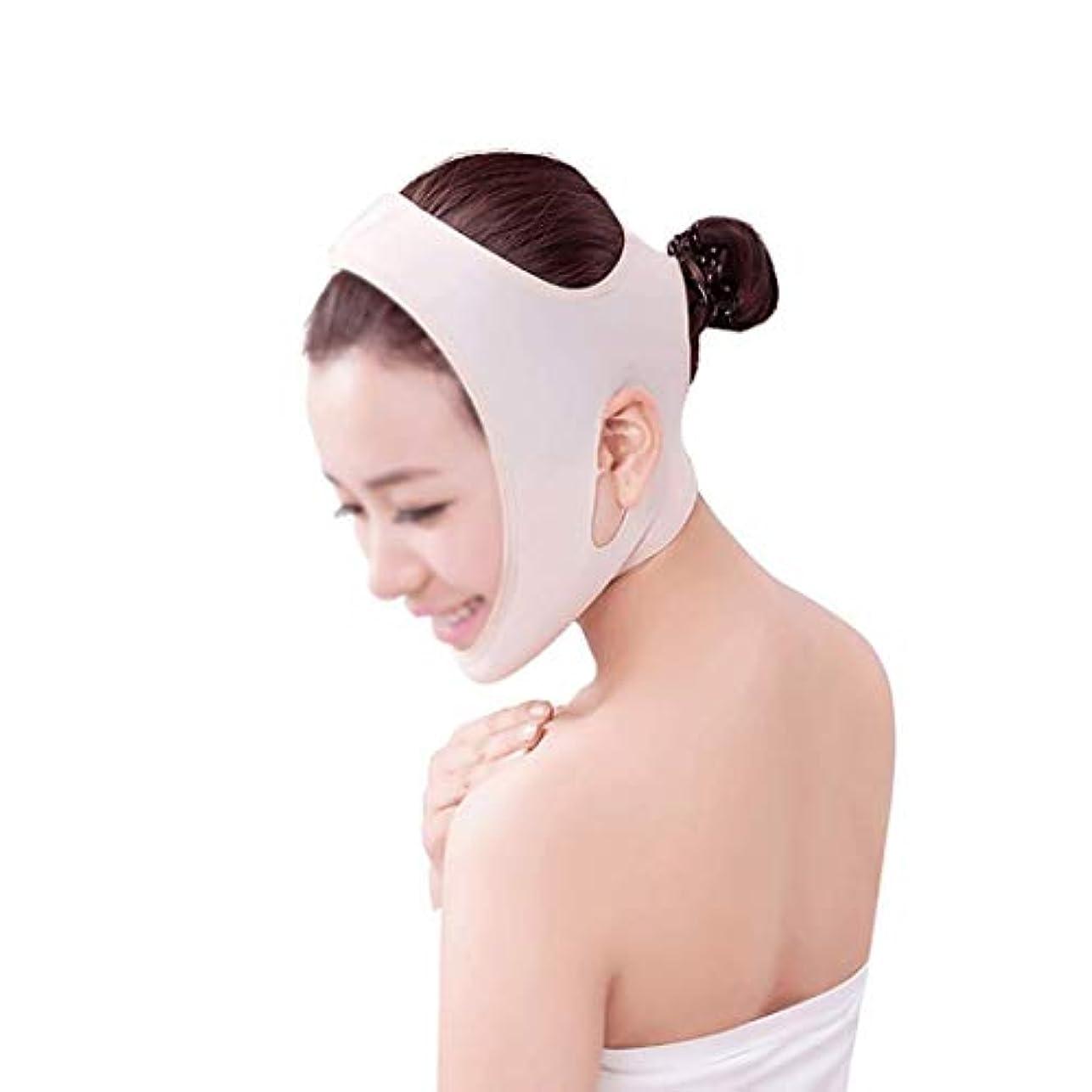 開発横たわる強調フェイス&ネックリフト術後弾性セット美容マスク小Vフェイスアーティファクトタイトリフティングエラスティックバンドリフティングフェイスシンフェイス包帯(サイズ:L)