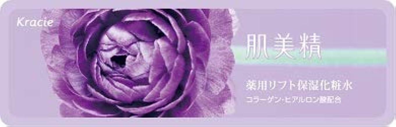 思春期の和枝クラシエ 肌美精 化粧水 薬用リフト保湿化粧水 パウチ 500個 業務用