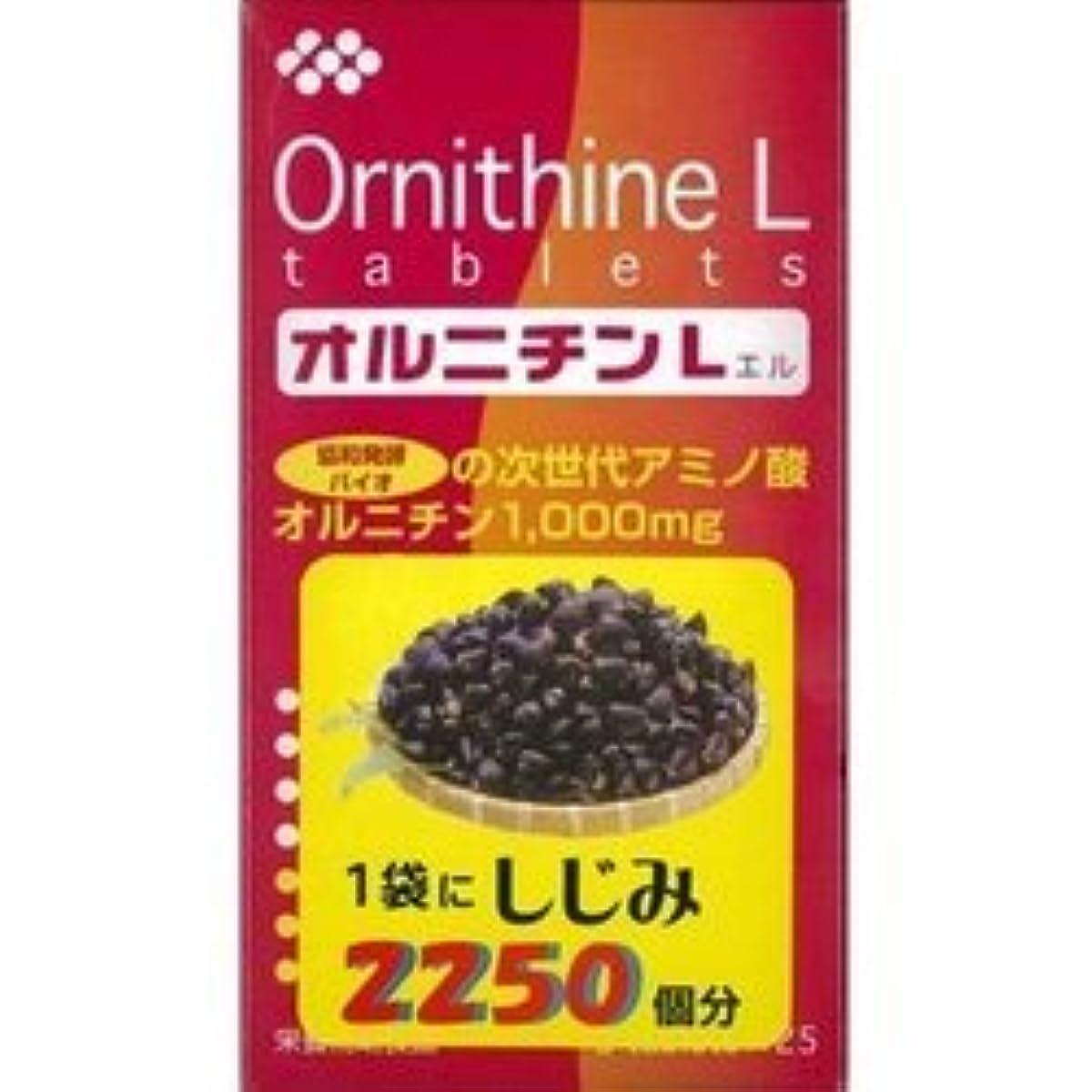 キャプテン散歩に行く試み〔協和発酵〕オルニチンL 5粒×25包入 2個セット