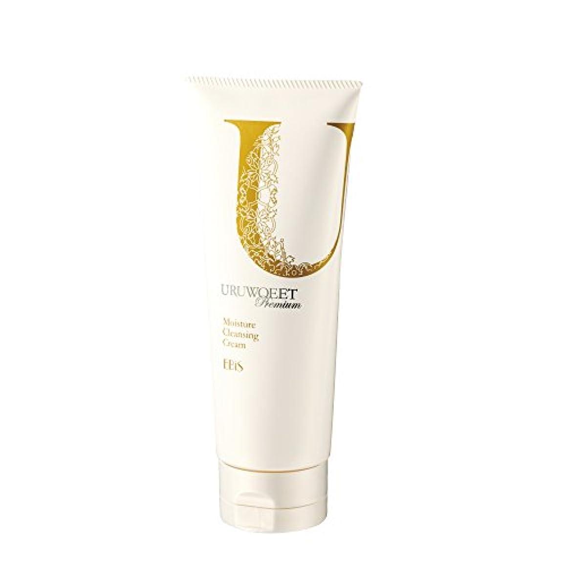 服湿度始めるエビス化粧品(EBiS) モイスチャークレンジングクリーム200g 低刺激 メイク落とし クレンジング