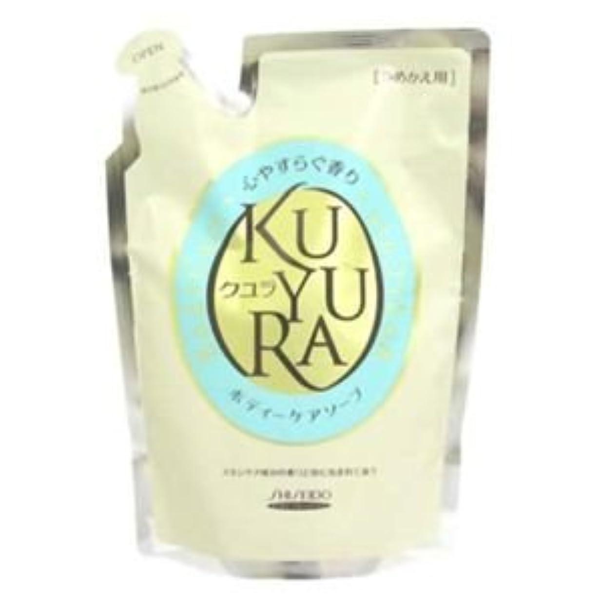 火山学フェードアウト有毒なクユラ ボディケアソープ 心やすらぐ香り つめかえ用400ml 4セット