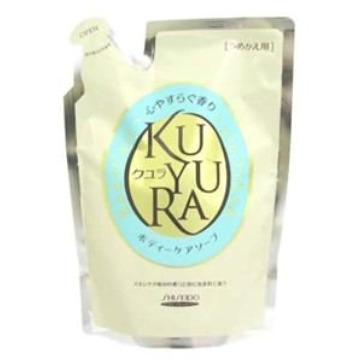 首ミシン硫黄クユラ ボディケアソープ 心やすらぐ香り つめかえ用400ml 4セット