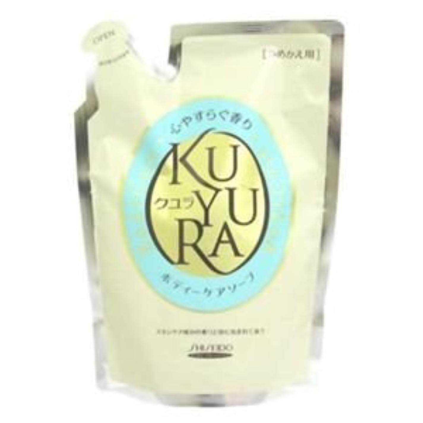 促進するバズクレジットクユラ ボディケアソープ 心やすらぐ香り つめかえ用400ml 4セット